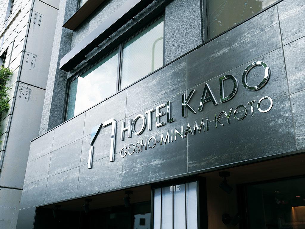 HOTEL KADO Le Furo KYOTO
